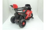 Электромотоцикл детский Jiajia HL-108-R