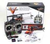 Радиоуправляемый вертолет WL Toys Flybarless 2.4GHz RTF - V922