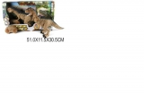 Динозавр на радиоуправлении Shantou Gepai RS6131