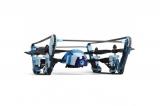 Радиоуправляемый квадрокоптер-танк FPV RTF 2.4G WL Toys Q919-A