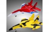 Радиоуправляемый Истребитель Миг-29 2.4G ZHIYANG TOYS 9085