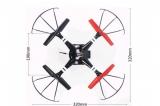 Радиоуправляемый квадрокоптер WL Toys WL Toys Q222K