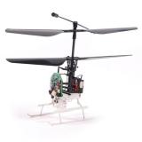 Радиоуправляемый вертолет Nine Eagles EC135 210A 2.4G RTF -