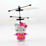 Радиоуправляемая игрушка - вертолет Hello Kitty - 1405B