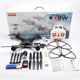 Радиоуправляемый квадрокоптер Syma X8W FPV - X8W