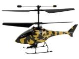 Радиоуправляемый вертолет Nine Eagles Combat Twister (yellow) 2.4G RTF