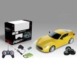Радиоуправляемая машинка для дрифта Aston Martin 1:24 - 666-226