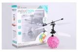 Радиоуправляемый летающий шар WL Toys HZ888