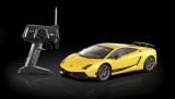 Радиоуправляемая машина MJX Lamborghini Gallardo Superleggera LP 570-4 1:14 - 8536